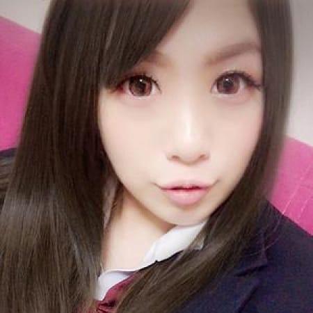 ゆら【ミニマムBody】 | 美少女制服学園CLASSMATE (クラスメイト)(錦糸町)