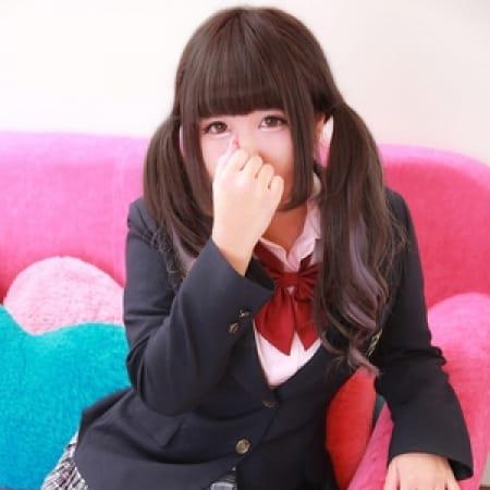 りあん【キュートなロリっ子】 | 美少女制服学園CLASSMATE (クラスメイト)(錦糸町)