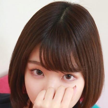 さつき【Gカップ爆乳】 | 美少女制服学園CLASSMATE (クラスメイト)(錦糸町)