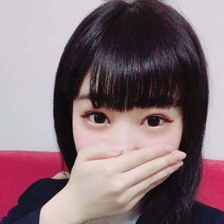 りおん | 美少女制服学園CLASSMATE (クラスメイト)(錦糸町)