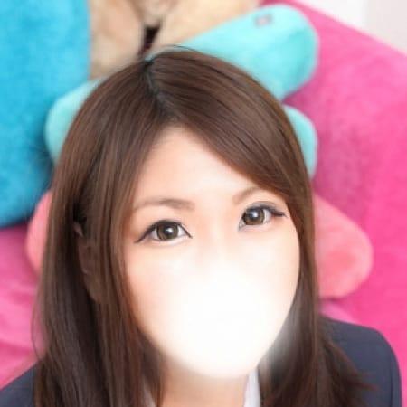 あいか【おっとりキレカワ】 | 美少女制服学園CLASSMATE (クラスメイト)(錦糸町)