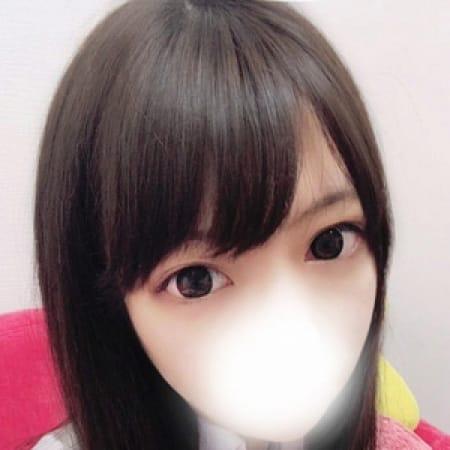 いろは【黒髪清楚系】 | 美少女制服学園CLASSMATE (クラスメイト)(錦糸町)