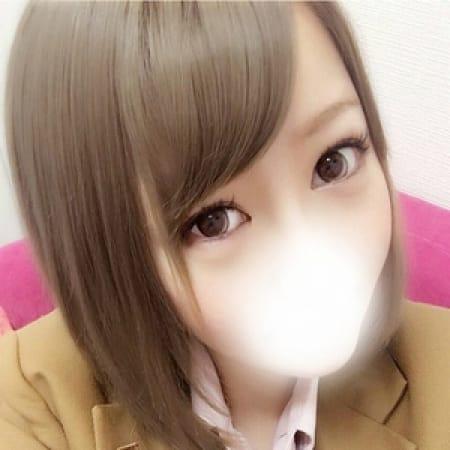 ひびき | 美少女制服学園CLASSMATE (クラスメイト)(錦糸町)