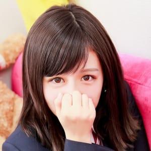 ゆな【キレカワ清楚のピュア美少女】 | 美少女制服学園CLASSMATE (クラスメイト)(錦糸町)