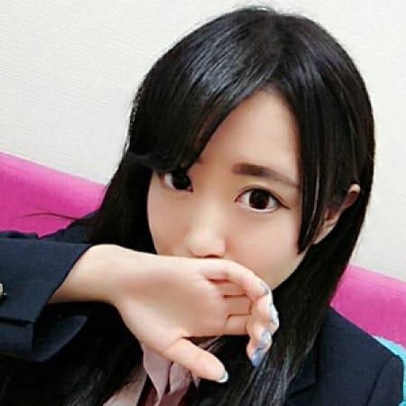 さらら【こんな美少女がAF!?】 | 美少女制服学園CLASSMATE (クラスメイト)(錦糸町)