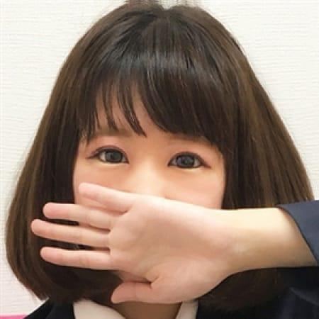 ゆずな【ふんわり癒し系☆清楚お嬢様♪♪】 | 美少女制服学園CLASSMATE (クラスメイト)(錦糸町)