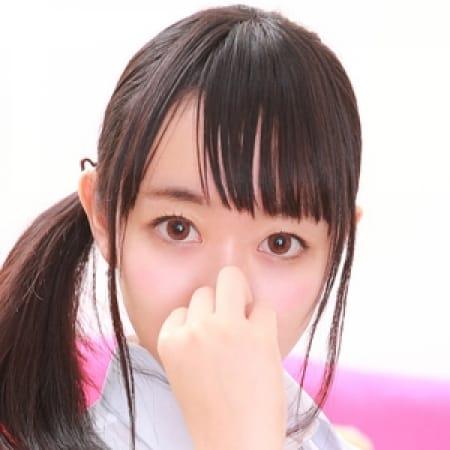 ゆのあ【ロリ系黒髪ピュア美少女】 | 美少女制服学園CLASSMATE (クラスメイト)(錦糸町)