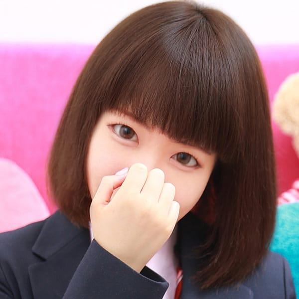 りりあ【ミニマムボディ】 | 美少女制服学園CLASSMATE (クラスメイト)(錦糸町)