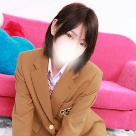 るみな【美系女子『るみな』ちゃん】 | 美少女制服学園CLASSMATE (クラスメイト)(錦糸町)