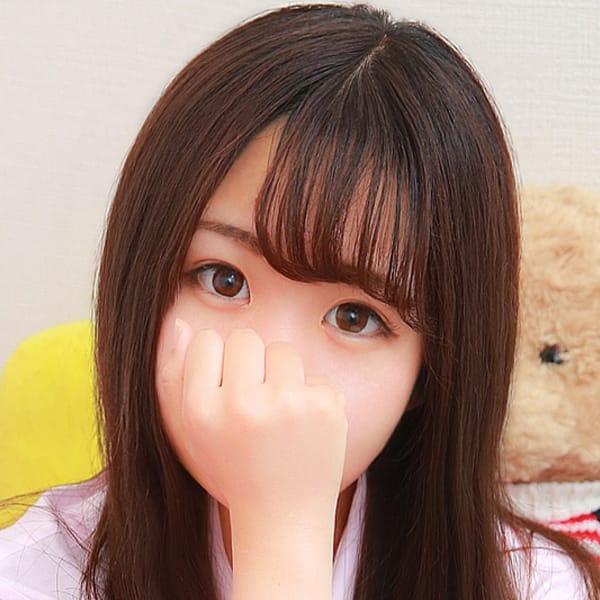 あんな【括れあるロリ系乙女】 | 美少女制服学園CLASSMATE (クラスメイト)(錦糸町)