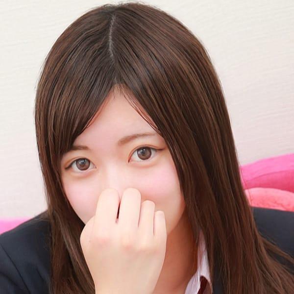 らむ【色白スレンダー美少女】 | 美少女制服学園CLASSMATE (クラスメイト)(錦糸町)