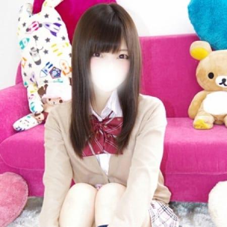 せいか【美形ルックスの『せいかちゃん』】 | 美少女制服学園CLASSMATE (クラスメイト)(錦糸町)