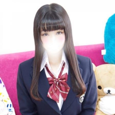 まふゆ | 美少女制服学園CLASSMATE (クラスメイト)(錦糸町)