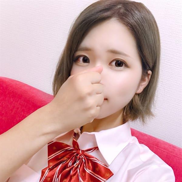 あお【敏感ドM体質】   美少女制服学園CLASSMATE (クラスメイト)(錦糸町)