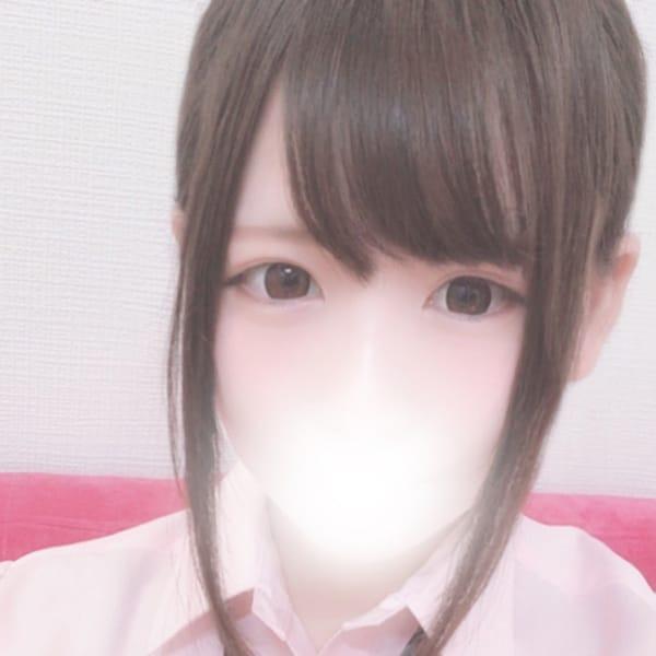 かぐや【アイドルFACEお嬢様】   美少女制服学園CLASSMATE (クラスメイト)(錦糸町)