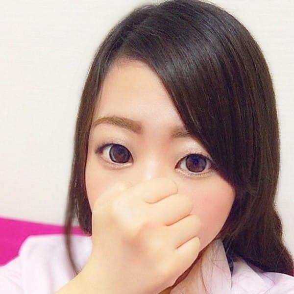 つぼみ【清潔感たっぷり!】   美少女制服学園CLASSMATE (クラスメイト)(錦糸町)