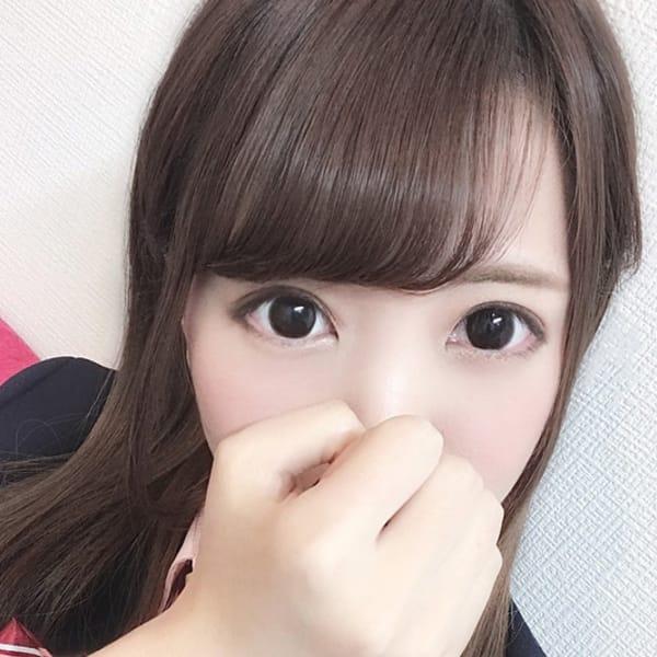 りお【極上ルックス】   美少女制服学園CLASSMATE (クラスメイト)(錦糸町)