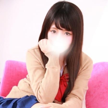 りの【美巨乳「りの」ちゃん】 | 美少女制服学園CLASSMATE (クラスメイト)(錦糸町)