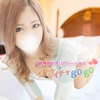あいり【芸術的なラインのスレンダー美女】 | イチャイチャ go go(ゴーゴー)(高崎)