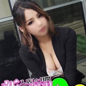 つきね【☆60分12000円☆】 | エクセレント 博多店(福岡市・博多)