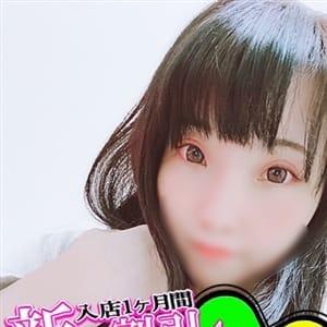 めろ【☆60分13000円☆】 | エクセレント 博多店(福岡市・博多)
