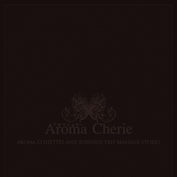 月嶋みひろ | Aroma Cherie(アロマシェリー)(広島市内)