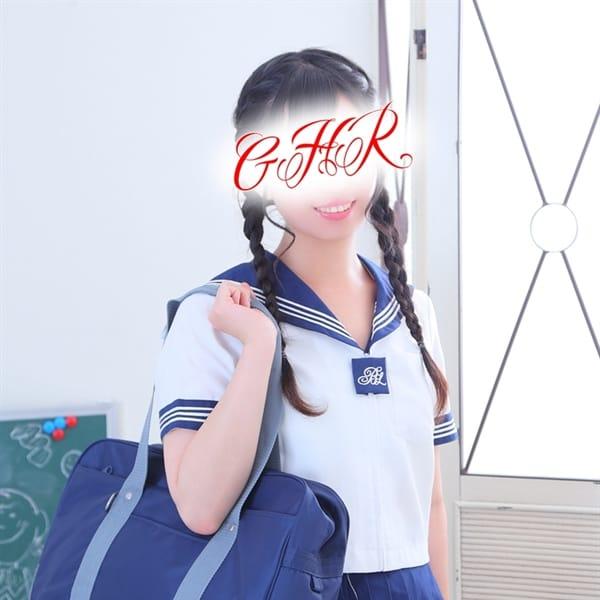 りほ【癒し系美少女♡】 | GHR(ジーエイチアール)(五反田)