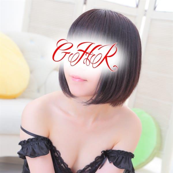 らいか【透明感抜群♡】 | GHR(ジーエイチアール)(五反田)