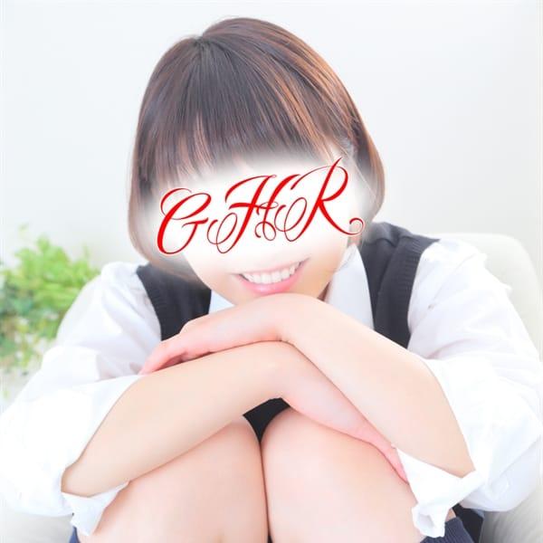 みなみ【小柄でEカップ♡】 | GHR(ジーエイチアール)(五反田)