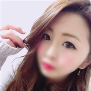「生理休暇」12/10日(月) 10:30 | もね『期待して下さい』の写メ・風俗動画