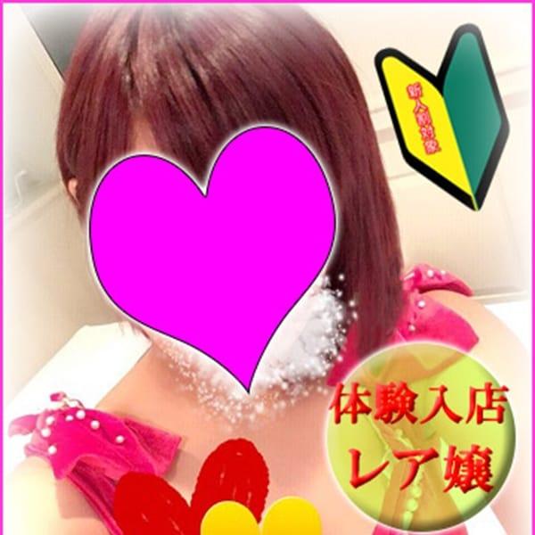 一色【完璧なSS級美女】 | 病院(札幌・すすきの)