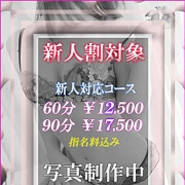 ★藤沢ナース[研修性]【見惚れる曲線美!!】 | 病院(札幌・すすきの)
