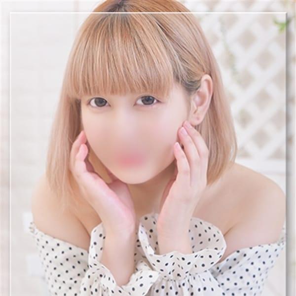 あやね【完全業界未経験★18歳♪】 | VIP SOAP MIKADO(札幌・すすきの)