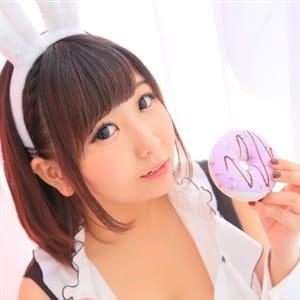 れたす【鮮度いいれたす】   ENTERTAINMENT SOAP LOVE VEGAS(札幌・すすきの)