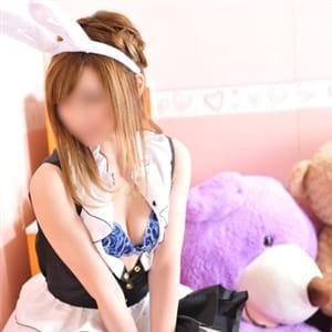 ゆきな【美人をお求めの方は◎】 | ENTERTAINMENT SOAP LOVE VEGAS(札幌・すすきの)