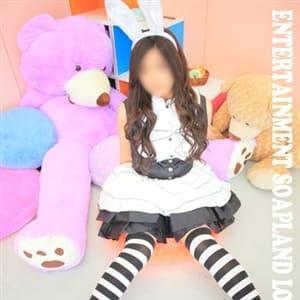 ひなた【ひなたと2人っきり♡】 | ENTERTAINMENT SOAP LOVE VEGAS(札幌・すすきの)