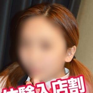 りこ【新人】【ニコニコリコ】   ENTERTAINMENT SOAP LOVE VEGAS(札幌・すすきの)