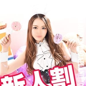 ゆい【新人】【ドールゆいちゃん♡】 | ENTERTAINMENT SOAP LOVE VEGAS(札幌・すすきの)