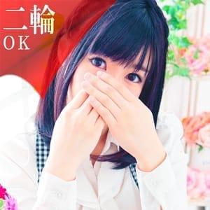 みなみ【美乳】【ロリロリ♡お姉さん♪】 | ラブファクトリー(札幌・すすきの)