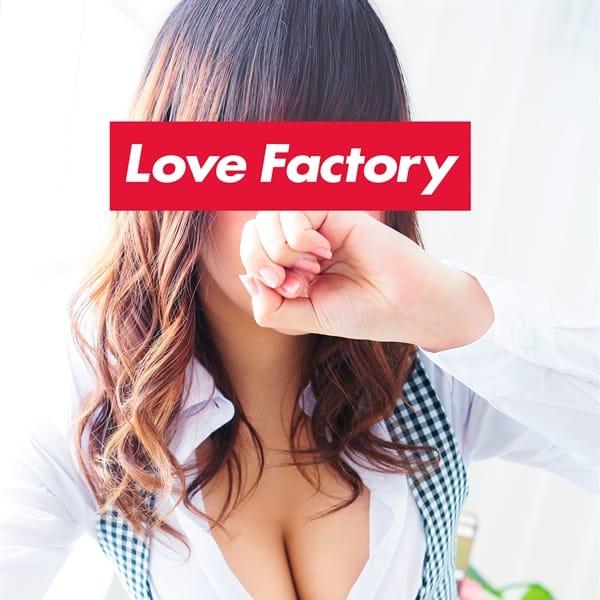 りん【巨乳】【隠れ人気☆感度最高級】 | ラブファクトリー(札幌・すすきの)