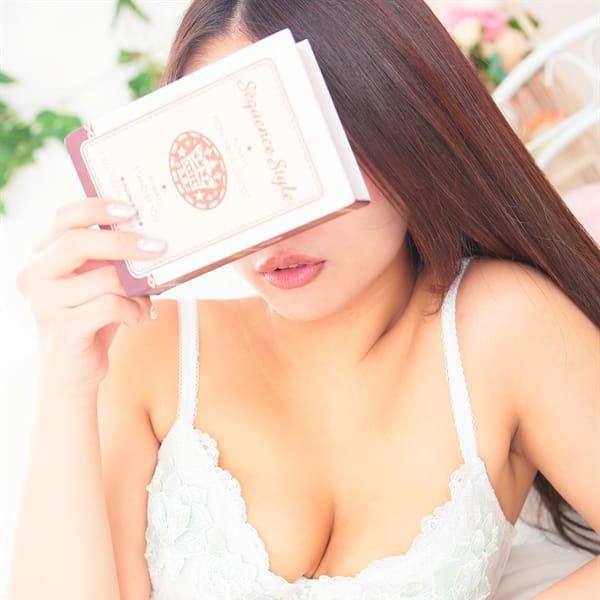 ひな【巨乳】【ピチピチな女神様★】 | ラブファクトリー(札幌・すすきの)