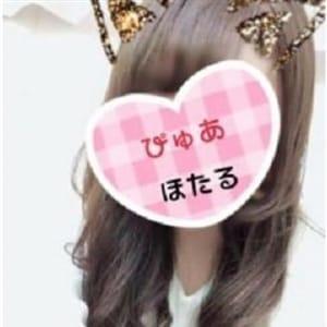 ほたる【超激カワ美少女♪】 | JPRグループ ぴゅあ(熊本市近郊)