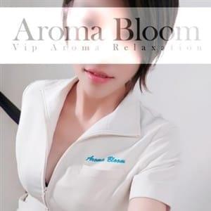 由衣奈-Yuina-【バイリンガル美女☆】   Aroma Bloom(アロマブルーム)(熊本市内)