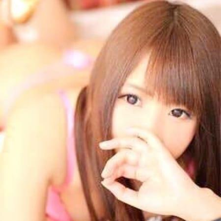 KURARA【中毒性抜群美少女☆ 】 | and can can(アンドキャンキャン)(長崎市近郊)