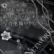 エレン | ギャルズネットワーク滋賀(大津・雄琴)