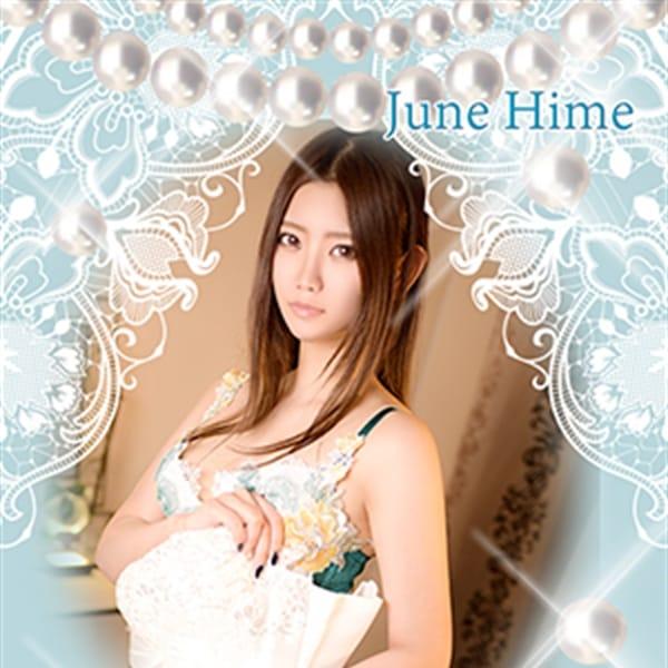 JUNE姫【6月のイベントガール♪】   ギャルズネットワーク滋賀(大津・雄琴)