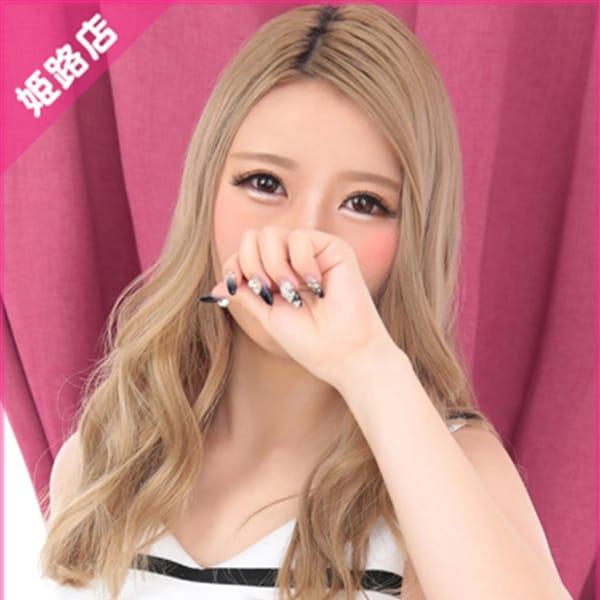 ことね【完全業界未経験19歳美乳少女】 | プリンセスセレクション姫路(姫路)