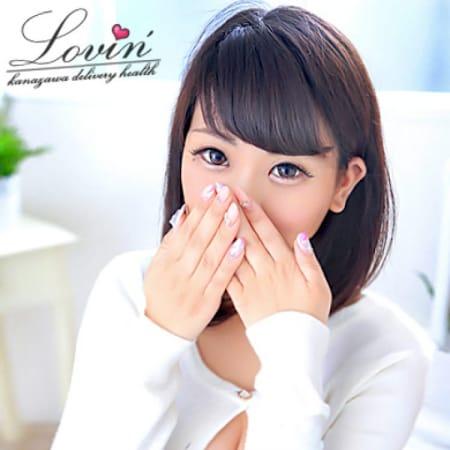 あい | Lovin'(ラヴィン)~ドキドキ♡エロカワ素人娘の体験入店(金沢)