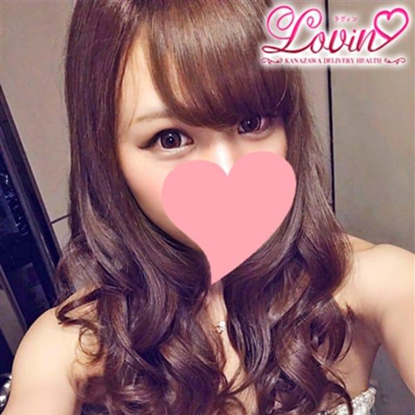 ゆみか【ナンバー候補♥神降臨】 | Lovin'(ラヴィン)~ドキドキ♡エロカワ素人娘の体験入店(金沢)