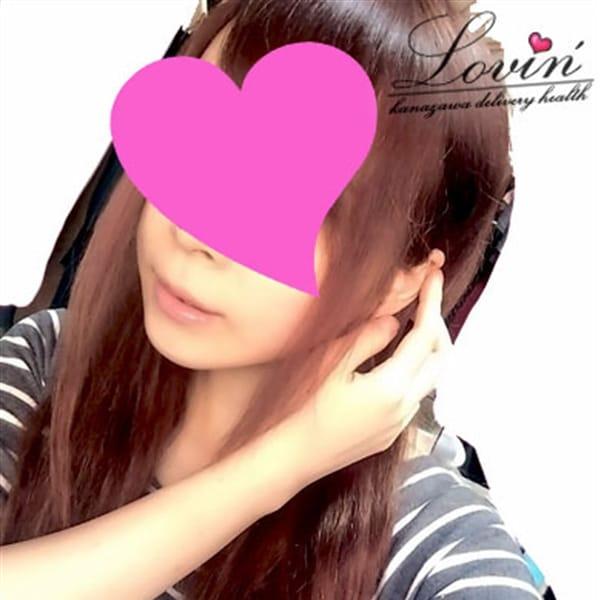 りの【歓喜!大当たり確定☆】 | Lovin'(ラヴィン)~ドキドキ♡エロカワ素人娘の体験入店(金沢)